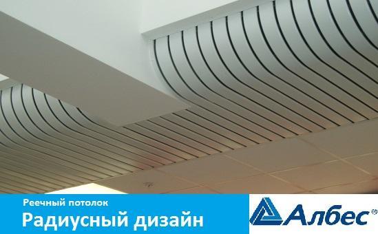 Реечные подвесные потолки в Алматы